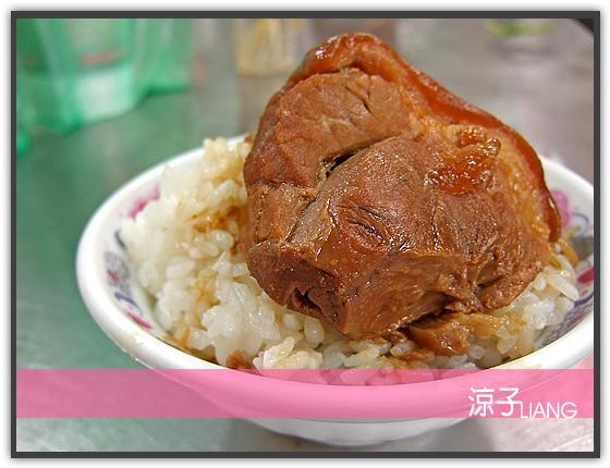 山河魯肉飯03