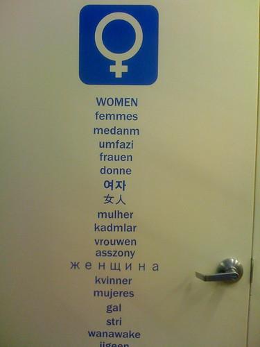 GK women's room