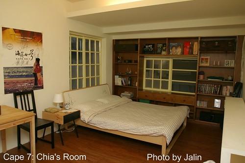 你拍攝的 國境之南:阿嘉家:房間。