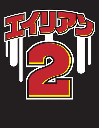 Aliens Japanese Baseball T-Shirt Design