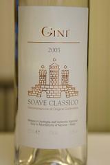 2005 Gini Soave Classico