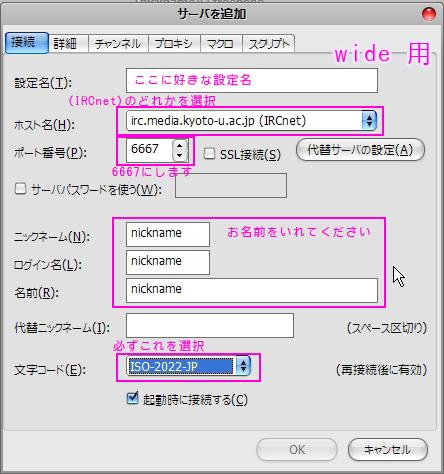 IRC解説用6
