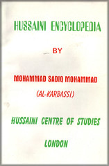 Hussaini Encyclopedia (HUSSAINI ENCYCLOPEDIA-Karbasi) Tags: london by centre sadiq mohammad studies encyclopedia    hussaini     of              alkarbassi