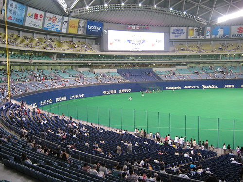 The left half of the Nagoya Dome. Note that there is no real warning track