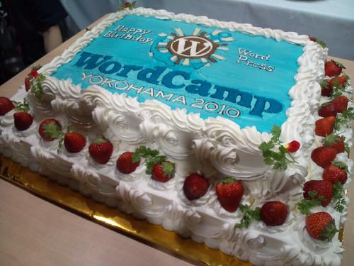 WordPress 5/28の誕生日おめでとう
