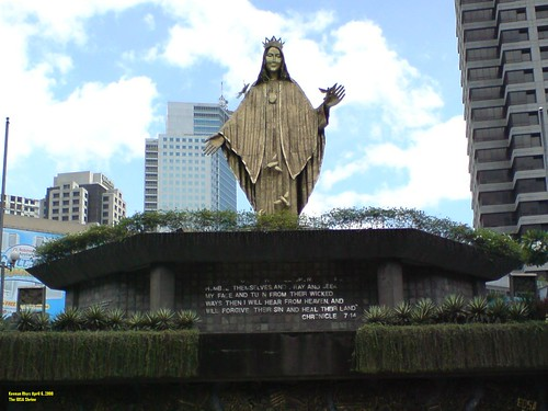 The Shrine of Mary, Queen of Peace, Our Lady of EDSA, or more popularly,