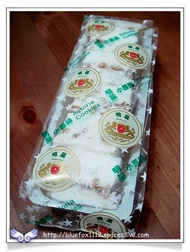 080515明星西點麵包廠03_俄羅斯軟糖