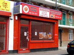 Picture of Bhozon, SE16 7QW