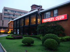 Faculty Club @  (dreamicandi) Tags: shanghai   jiaotonguniversity