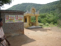 Start of ghat road