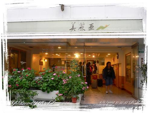 Taiwan_day2_003