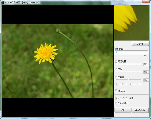 Digital Photo Professional 3.4.1