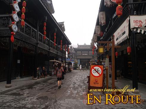 A scene at Jiang Yuan Gong Suo Street