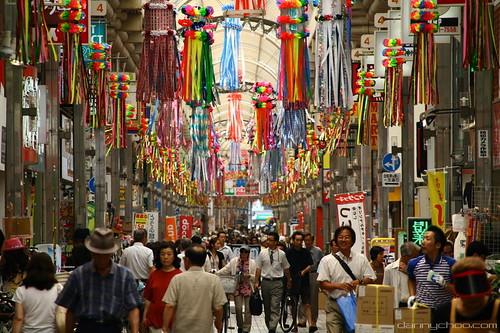 2699016366 fb13fe42cd Osaka, en la isla de Honshu en Japón
