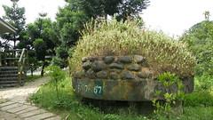 16.獅頥??公園內的碉堡