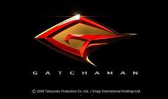 080808 - 全3DCG好萊塢電影版『科學小飛俠 GATCHAMAN』的最新3幅劇照公開,科學忍者隊與鳳凰號的英姿首次揭曉