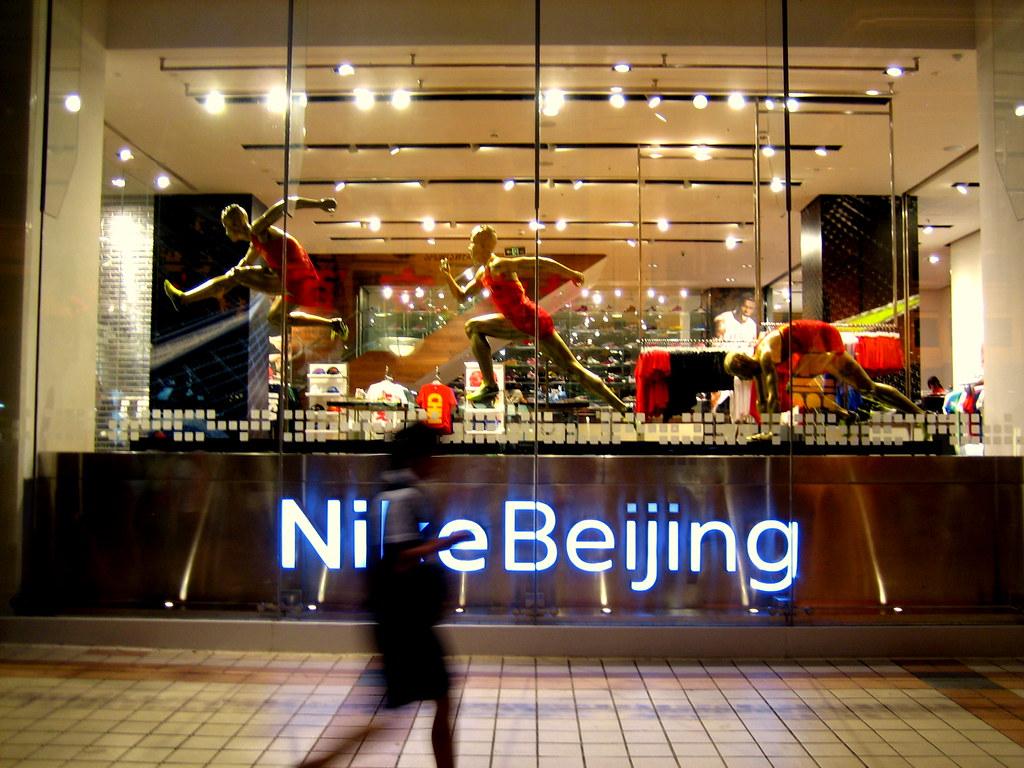 Nike Beijing