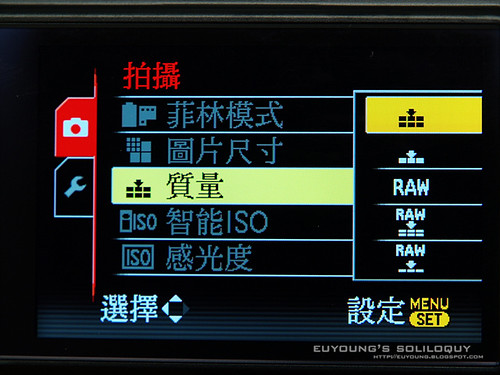 LX3_menu1_5 (by euyoung)