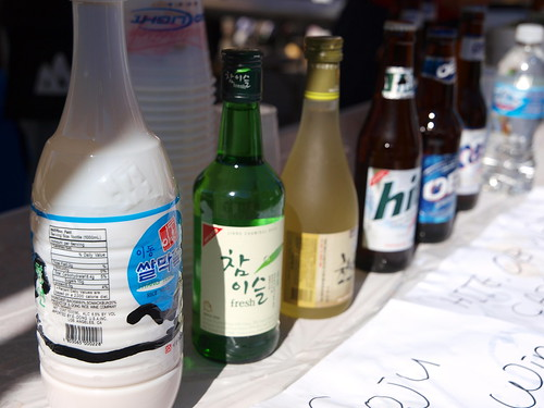Korean Liquor and Beer