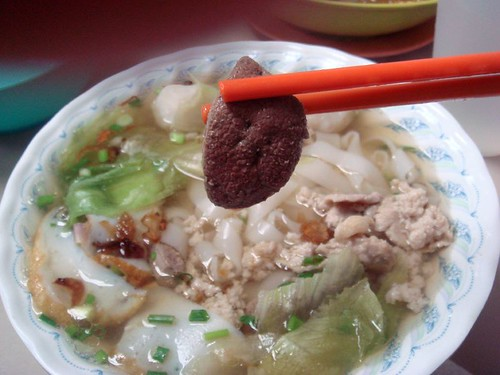 Kway Teow Soup
