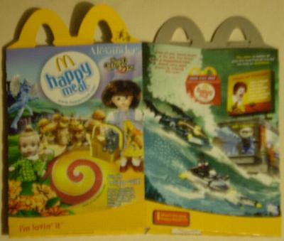Lego Batman Happy Meal box #2
