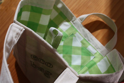 Toy eco bag : Lining