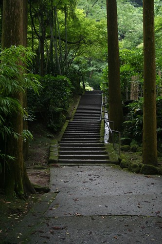 jaapan 4- 228