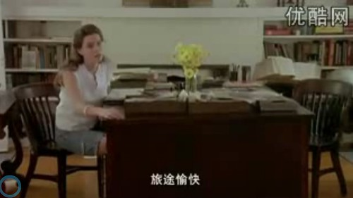 Partner desk in Say Anything