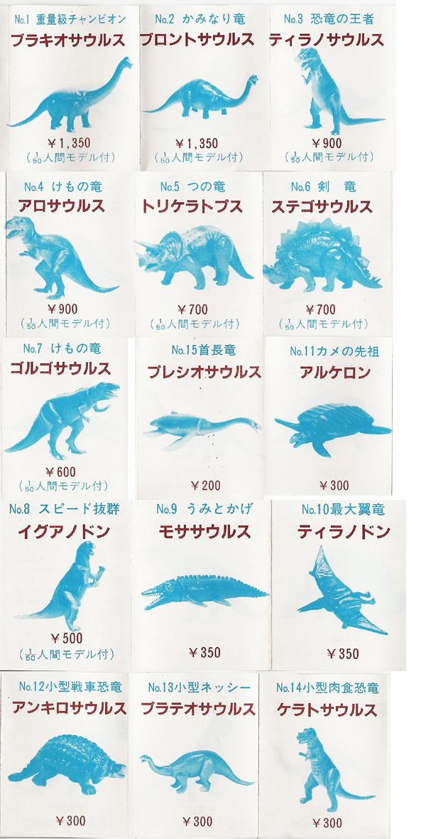 Brontosaurus Vs Brachiosaurus