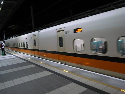 載我「上京」吧