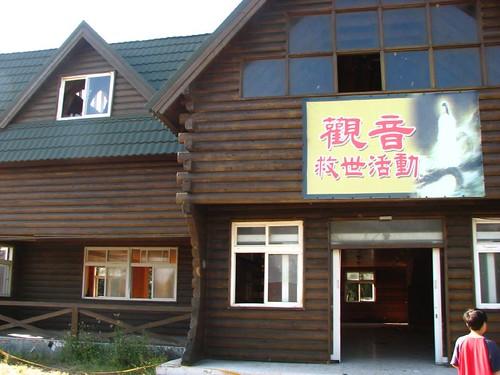 已經廢棄的西濱休息站 (1)