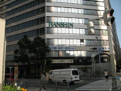 IMG_0001 阪神梅田站
