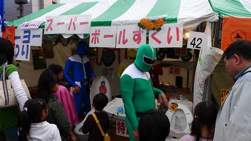 Halloween in Tama Center 2008-15