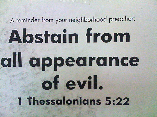 A reminder from your neighborhood preacher