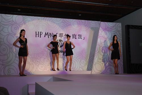 HP Mini 1000發表會_012.JPG