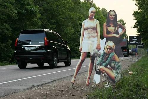 Уличные точки проституток на рязанке — photo 10