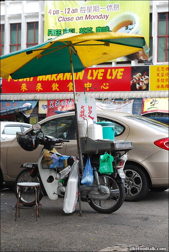 Muar Chee Stall