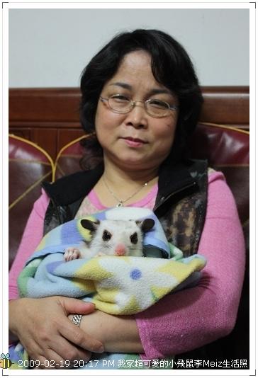 09年二三月小飛鼠Meiz生活照 (3)