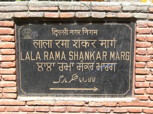 Delhi street sign 09