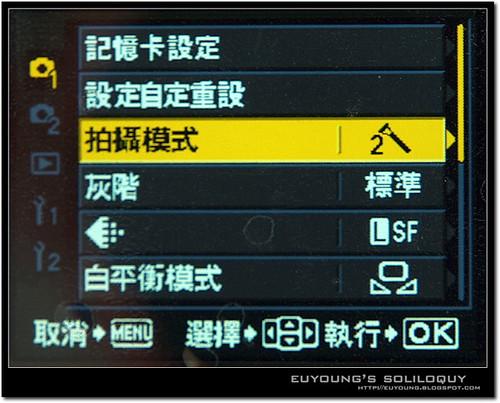 e420_menu9 (by euyoung)