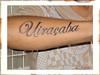 tatuagem nome no antebraco 2 TARZIA TATTOO -