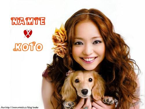安室奈美恵の画像5094
