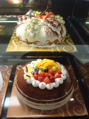 Super H Cakes