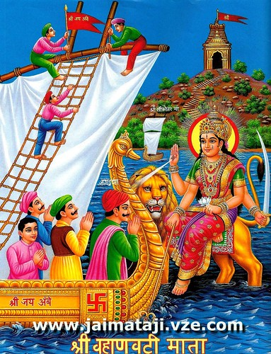 Vahanvati Ma by Ash_Patel.