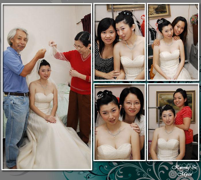 wedding_morning6