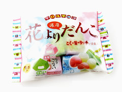 Dango Chocolates Package