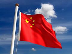 La bandera china