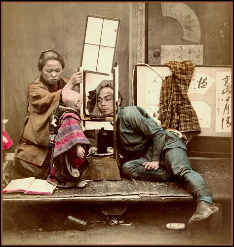 PLAYING PEEK-A-BOO in OLD JAPAN