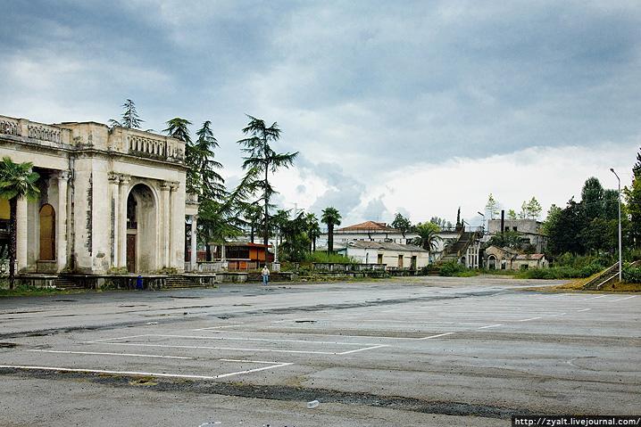 Abondoned Train Station