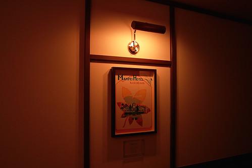 万平ホテル (11)